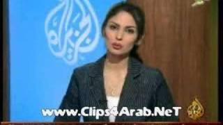 Al Jazeera mistakes (very funny)