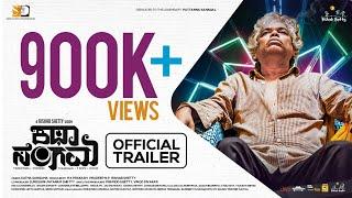 Katha Sangama (Kannada) - Official Trailer | Rishab Shetty | HK Prakash