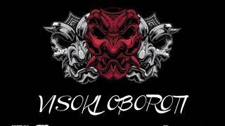 Genata x LEX - Високи обороти (Official Audio)