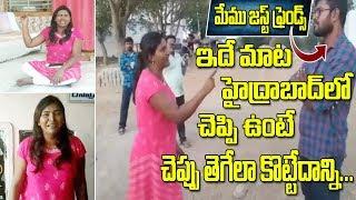 ప్రేమ పేరుతో మోసం చేసిన ప్రియుడు | Tangutur | Prakasham District | Jaikisan News
