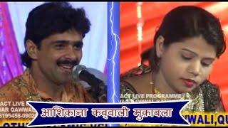 Ashiqana Qawwali Muqabla Song | Dekh Kar Ada Teri | Chand Anwar,Chandni | Hindi Qawwali Song