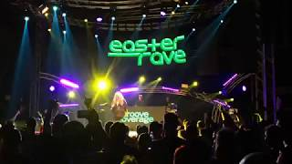 Скачать Groove Coverage Million Tears