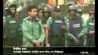 Biswajit Murder by Bangladesh Awami League (BAL) on 09-Dec-2012