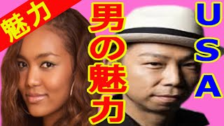 EXILE NESMITH(THE SECOND from EXILE)、DANCE EARTH PARTY(EXILE ÜS...