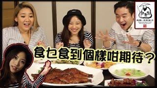間條戰隊出動食mummum KisaBBB Food&Drink