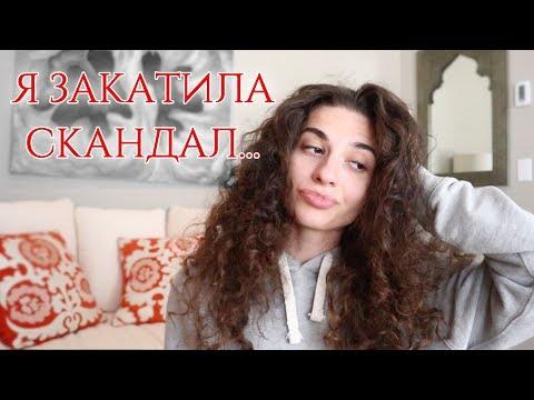 мой УЖАСНЫЙ опыт психотерапии | психолог онлайн || Анетта Будапешт