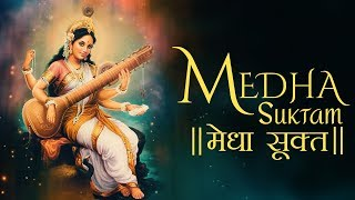 MEDHA SUKTAM | MAA SARASWATI STOTRAM | MOST POPULAR SACRED CHANTS | UMA MOHAN SONG Thumbnail