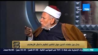 البيت بيتك - الشيخ سعيد نعمان عن تنظيم داعش