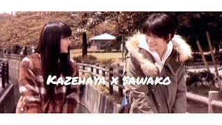 Movie: From me to you | Kimi ni todoke (2010) Song: Moments like th...