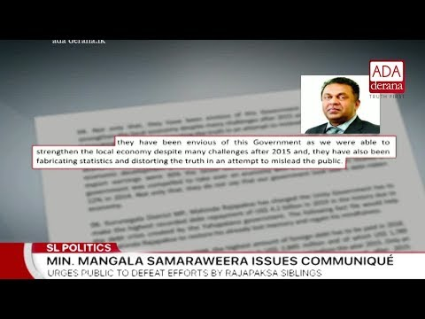 Magala's allegation against Former President and Former Defense Secretary (English)