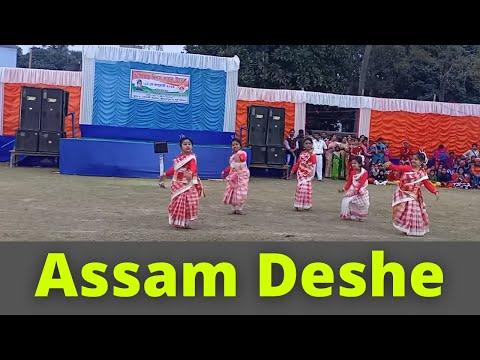 Assam deser chai ka bagane Champa dance by Dustu with frinds
