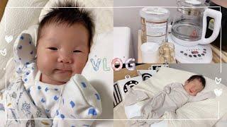 0개월 신생아 키우기, 육아 브이로그, 초보맘, 가치분…