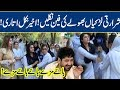 Naughty College Girls Mimic Bhola (Imran Ashraf) *Haye Mazay Mazay* | Bhoojo To Jeeto