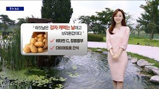 [경기]06월 21일 기상정보