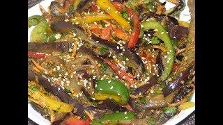 #баклажаныпокорейски#закуска Баклажаны по- корейски Очень вкусный рецепт закуски с пряностями