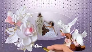 Видео Поздравление С Днём Свадьбы