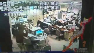 YouTube - Japan Tsunami 2011 warning pacific places.flv