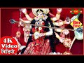 Durga Puja 2016 दुर्गा पुजा 2016