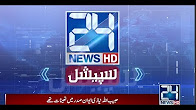Special Transmission - Exclusive talk with Hamid Mir - 9 July 2017 - 24 News HD