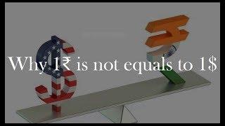 What is Foreign Exchange in Hindi विदेशी विनिमय क्या है,क्यों रूपए की कीमत डॉलर के बराबर नहीं होती?