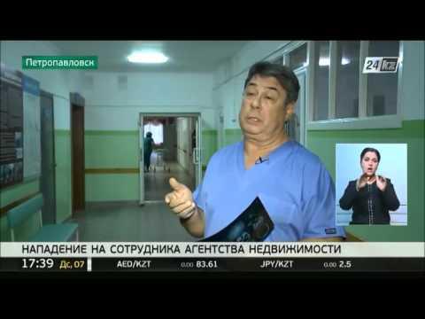 Знакомства петропавловск для интим встреч