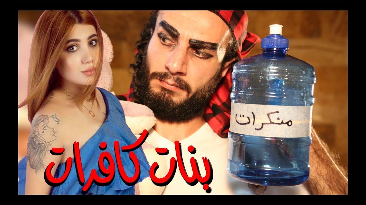عودة آل قريش ... والجاهلية في الأمة العربية
