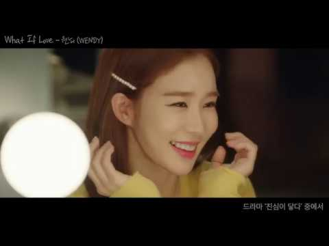 [MV/中字] Touch Your Heart,Waht If Love – WENDY (Red Velvet) [韓中sub] (Official OST.3 MV) #觸及真心 #진심이닿다