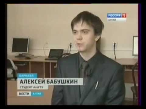 "Антивирус ""Иммунитет"" от Алексея Бабушкина"