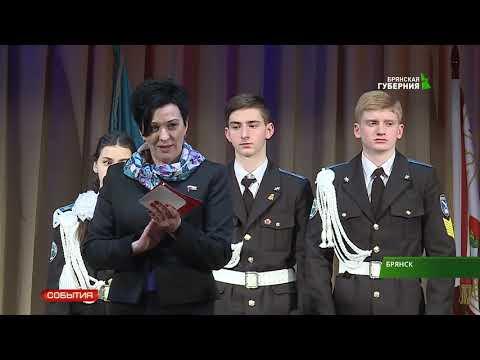 Подведены итоги первого смотра конкурса кадетских школ и классов Брянской области 27 02 19