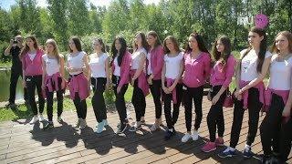 Дневники конкурса «Мисс Русское Радио» 2017 | 8 серия