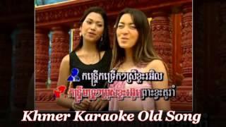 Sin Sisamut - Kantrem Trem , កន្រឹមទ្រឹមៗ (សាមុត) Khmer Old Karaoke