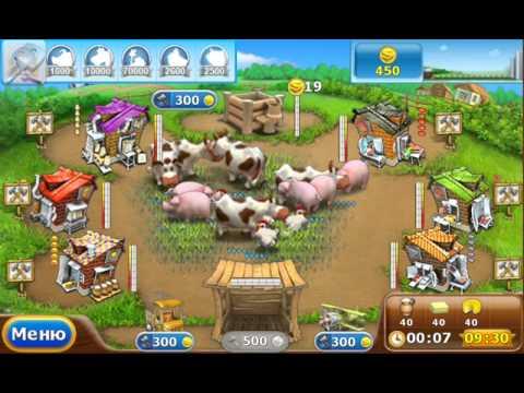 Farm frenzy 2 only GOLD (Last level 90) Costume street 8 Веселая ферма 2 Костюмная 8 (уровень 90)