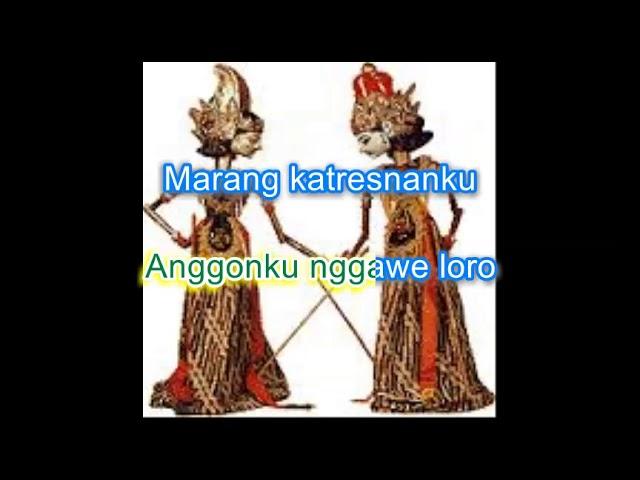 Ragmad Amatstam - Tjidro djandji (with Lyrics)
