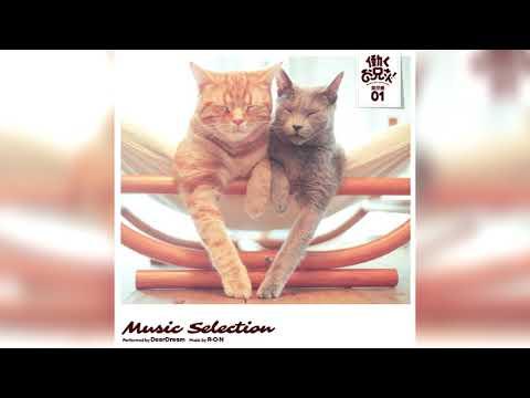 Working Buddies/Hataraku Onii-san Full Sound Selection