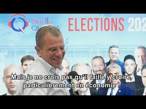 "Yaron Zalikha - ""HaCalCalit - l'Economie"""