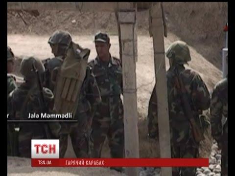 Між Вірменією та Азербайджаном поновилась збройна боротьба за Нагірний Карабах
