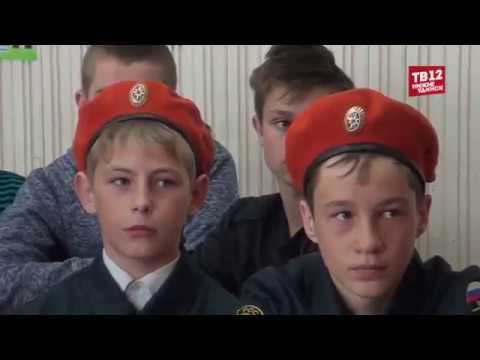 Новости ТВ 12 Нижнеудинск, выпуск от 18 апреля 2019