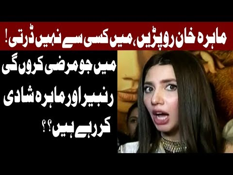 Mahira Khan Gets Angry on Fans - Headlines 10 AM - 17 Oct 2017 - Express News