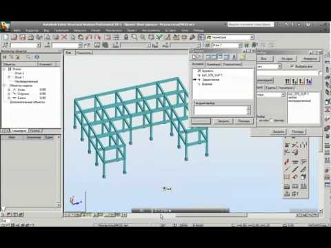 Structural Simulation | Plugin, Add-on, Extension for Revit | Autodesk App Store