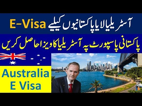 Australia E Visa For Pakistani And Indians Latest Information On Australia E Visitor Visa E600.