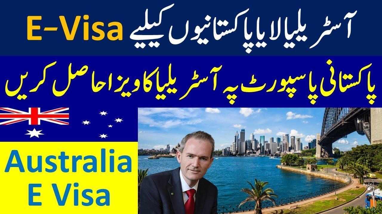 Australia Visitor Visa e600 eVisa