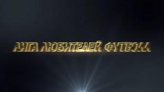 КЛЛФ 2018 Аманат - Казахтелеком
