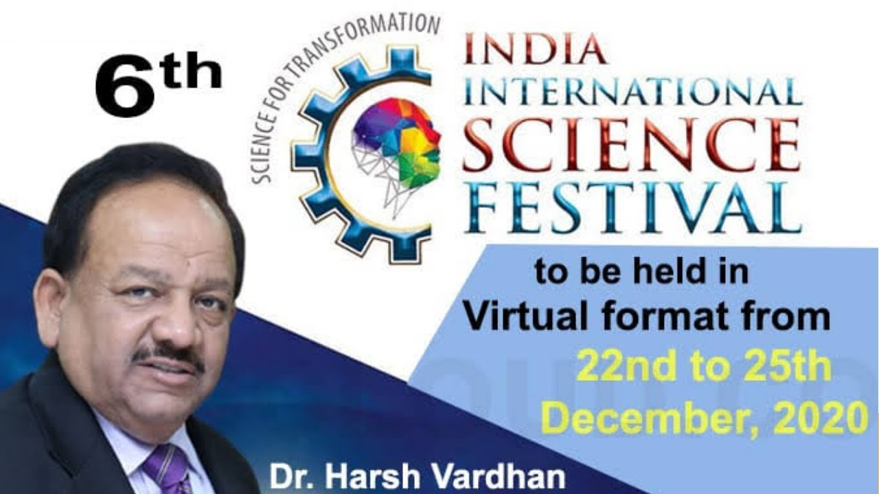 IISF 2020 - India International Science Festival 2020
