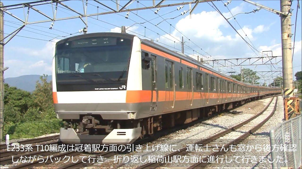 E233系 豊田車 T10編成 長野総合車両センターに入場の為回送される!2021.6.9 JR篠ノ井線   panasd 2385