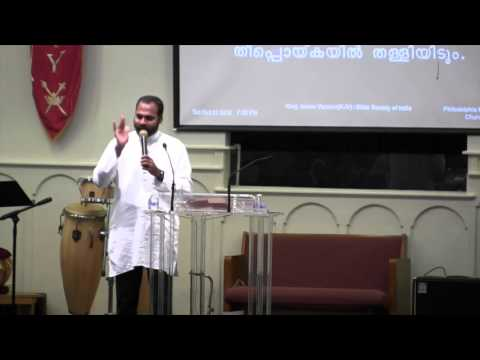 Pastor Shameer PPCD