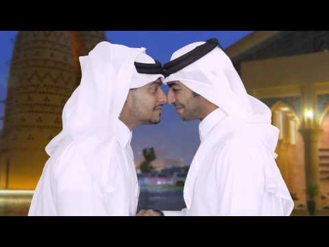 #QTip: How Qataris Kiss!