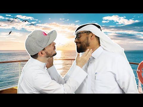 #QTip: How Qataris Kiss!