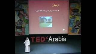 Your ideas = gold أفكارك تساوي ذهباً | Muhannad Abu Diyah | TEDxArabia