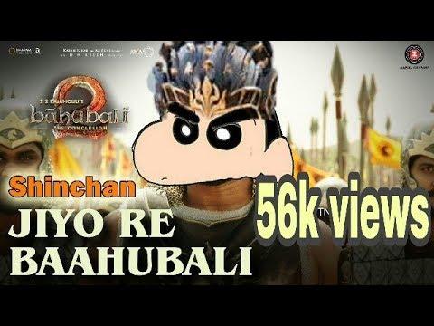 Shinchan Is Bahubali Song Is Jio Re Bahubali