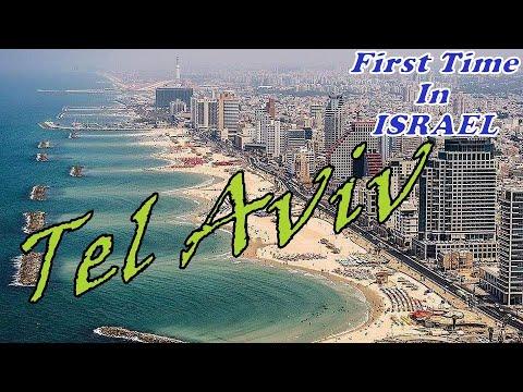 A Day In Tel Aviv (Beach Walk) - ISRAEL